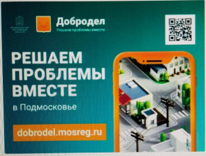 Screenshot_2020_0917_165213