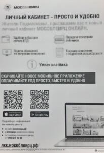 20201020_144934 (1)